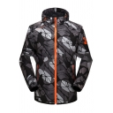 New Stylish Long Sleeve Zipper Hooded Color Block Print Windproof Coat
