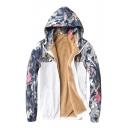 Unisex Floral Pattern Contrast Long Sleeves Elastic Waist Zippered Hooded Fur Padded Jacket