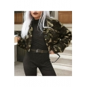 Camouflage Pattern Stand-Up Collar Long Sleeve Cropped Coat