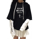 Stylish Japanese Characters Pattern Color Block Long Layered Sleeves Pullover Monochrome Hoodie