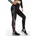 New Trendy Floral Print Elastic Waistband Skinny Yoga Leggings