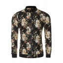 New Trendy Floral Print Stand-Up Collar Long Sleeve Zipper Jacket