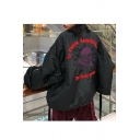 Chic Letter Skull Embroidered Zippered Loose Over-Sized Baseball Jacket with Flap-Pockets