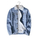 Simple Plain Long Sleeve Single Breasted Denim Jacket for Couple