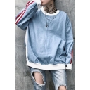 Stylish Round Neck Striped Long Sleeves Pullover Loose Sweatshirt