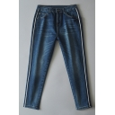 New Trendy Striped Side Zip Fly Cropped Jeans