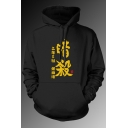 New Trendy Character Print Pocket Drawstring Hood Long Sleeve Casual Hoodie