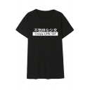 Summer Collection Japanese Letter Printed Round Neck Short Sleeves Casual Tee Top
