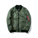 Cool Letter Applique Zippered Men's Bomber Jacket with Flap Pockets
