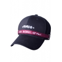 Simple Embroidered Letter Pattern Outdoor Baseball Cap for Couple