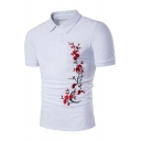 Summer's New Arrival Floral Embroidered Slim Fit Lapel Collar Short Sleeve Tee