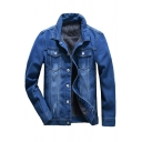 Men's Fashion Lapel Long Sleeves Button Down Denim Jacket with Chest Pockets