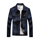 Autumn Fashion Lapel Long Sleeves Button Down Ripped Denim Jacket with Chest Pockets