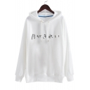 Simple Basic Japanese Character Printed Long Sleeves Pullover Hoodie
