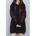 Simple Letter Embroidered Long Sleeves Pullover Hooded Mini Shift Dress