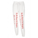 Casual Letter Pattern Drawstring Elastic Waist Loose Trendy Joggers
