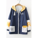 Chic Color Block Letter Rice Print Long Sleeve Zipper Hooded Coat