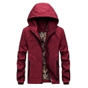Stylish Camouflage Print Long Sleeve Zipper Hooded Jacket