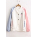 Coconut Palm Letter Embroidered Color Block Stand-Up Collar Single Breasted Coat