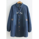 Adorable Cat Embroidery Button Front Loose Trendy Tunic Denim Shirt