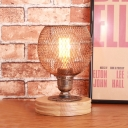 Industrial Vintage 5.5''W Table Lamp with Metal Cage in Rust Finish