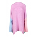 Simple Color Block High Neck Dropped Long Sleeve Loose Pullover Sweater