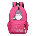 Unique Cartoon Chinchilla Letter Japanese Print Zippered Backpack School Bag