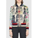 Popular Zip Up Floral Tiger Panther Leopard Print Long Sleeve Cropped Baseball Jacket