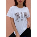 Chinese Tiger Printed Round Neck Short Sleeve Slim Leisure Tee