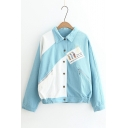 Unique Color Block Letter Embroidery Single Breasted Lapel Zip Pockets Jacket