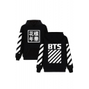 Popular Striped Chinese Letter Print Long Sleeves Pullover Hoodie with Pocket