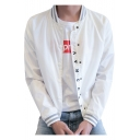 Retro Letter Pattern Striped Trim Long Sleeves Single Breasted Baseball Jacket