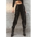 Hot Street Fashion Plain Zipper Detail Elastic Waist Joggers