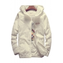 Chic Letter Pattern Long Sleeves Zippered Hooded Sun Outdoor Coat