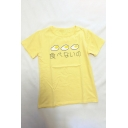 Fancy Fried Egg Japanese Print Round Neck Short Sleeves Casual Tee