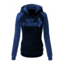 Unique Color Block Letter Pattern Long Sleeves Pullover Workout Hoodie
