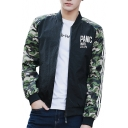 Color Block Camouflage Letter Printed Stand Up Collar Long Sleeve Zip Up Jacket