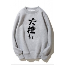 Original Letter Printed Round Neck Long Sleeve Pullover Sweatshirt