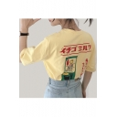 Funny Japanese Pattern Printed Round Neck Short Sleeve Graphic Tee