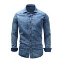Chic Lapel Collar Long Sleeve Buttons Down Leisure Denim Shirt