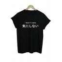 Fashionable Japanese Letter Pattern Round Neck Short Sleeves Summer T-shirt
