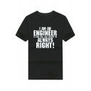 I AM AN ENGINEER Letter Printed Round Neck Short Sleeve Tee