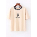 Cartoon Letter THIS IS BORING Embroidered Round Neck Short Sleeves Summer T-shirt