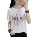 Letter Feather Printed Round Neck Short Sleeve Tee