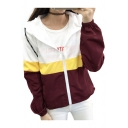 Color Block Leisure Long Sleeve Loose Zip Up Hooded Coat