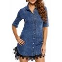 Hot Stylish Button Front Lapel Half Sleeve Lace Panel Dipped Hem Shirt Dress