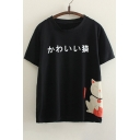 Japanese Cat Printed Round Neck Short Sleeve Tee