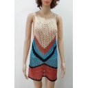 Beach Fashion V Neck Sleeve Mesh Net Color Block Summer Cover Up