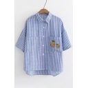 Pineapple Embroidered Lapel Collar Short Sleeve Striped Buttons Down Shirt