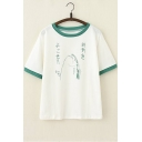 Fish Japanese Printed Round Neck Contrast Trim Short Sleeve Tee